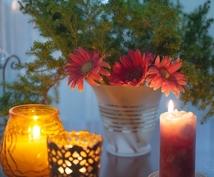 あなたの恋愛・結婚運を底上げします 神道ベースの占術にて恋愛運・結婚運の引き寄せを祈願・祈祷