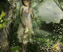 あなたの生まれ持った星を読み解きます 魂の使命を知りたい方にオススメ✨