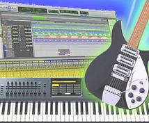 ★プロ作曲家があなたの楽曲・アレンジにアドバイスします!