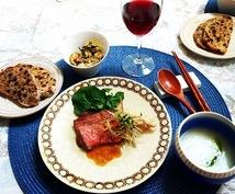 彼にさらに愛されるお料理レシピ教えます 彼に振る舞いたい、簡単で豪華な料理の作り方を提案いたします。
