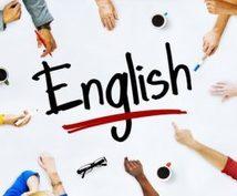 カナダ留学中の学生が英語教えてます 英語がわからなくて困っているあなたへ