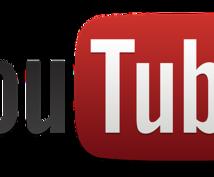 【副業初心者の方へ】簡単な作業だけでYouTubeから収入を得るツールとノウハウ教えます!【無料】