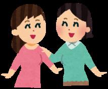 あなたの友達になります 空き時間や、入院中に何でも友達感覚でお話ししたいです!
