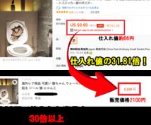 ネットで月10万円を最速最短で稼ぐ方法を教えます 5000円で販売していく予定の商品です。期間限定500円!