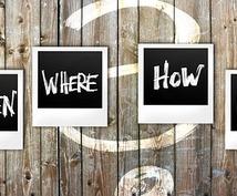 面接用の質問を50個考えます 色々な質問に備え、面接の通過に繋げましょう