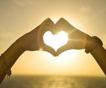 ~縁結びの神~ 恋愛、復縁を、「占い・カウンセリング」で結びに変えます。