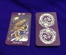 【 ひとことメッセージ 】カードからのメッセージをお伝えします~カードリーディング~