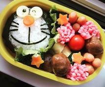 お子さんのお弁当お手伝いします 毎日のお弁当、遠足、運動会などにお役立て下さい!!