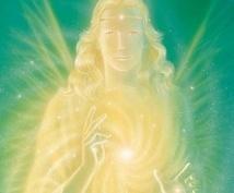 【遠隔、心の癒し】大天使ラファエルのエネルギーをヒーリングします。