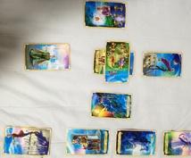 貴方の悩み、タロットカードで解決します 78枚のカードで貴方の向き合う問題、これからの選択を占います