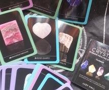 クリスタルオラクルカードでリーデイングします 波動が出るクリスタルカードを使ったヒーリングとカウンセリング