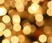 豊穣の黄金エネルギー貴方の頭上に降り注ぎます 豊かさを存分に受け取りましょう