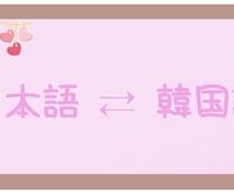 即日対応可!ネイティブで迅速な翻訳を致します 自然な翻訳を求める方に適切!!