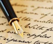 外国のオフィシャル向けの英語のフォーマルレターを書きます。