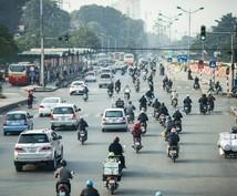 マレーシア移住検討者必見!家探しの行程表作成します KL近郊で居住に適したエリアを効率よく回れる旅程表を作ります
