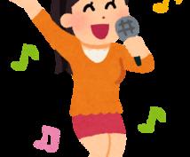 オリジナルソングのメロディ、作曲します 歌用の、オリジナルメロディを作曲します。