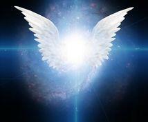 縁結びのお守りを授けます ♡パピヨンの天からの贈り物アミュレット♡縁結びのお守り