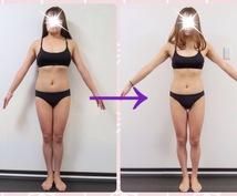 【体脂肪率-12%達成】パーソナルトレーニングのメニューと食事記録お渡しします。