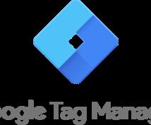 Googleアナリティクス設定代行いたします CV設定1件から!短納期対応も可能!高度な設定や再構築も歓迎