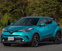 車の購入で悩んでる方へ最適な車を提案します 予算、色、地域、など提示いただけましたら直ぐに提案いたします