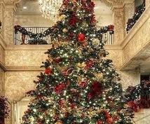 クリスマスまでの恋愛運占います 12月までの月毎のメッセージをお伝えします♡