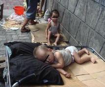 年の差婚(フィリピン編)&ストリートチルドレンの里親 募集・・納得いかなければ、全額返金します!