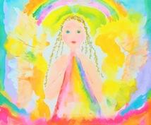 霊視+霊感タロット+チャネリングで何でも視ます 守護天使のメッセージも✧【ボリューム◎】【お試し価格】