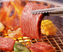 いつも行く行きたいレストラン無料で食べれます いつものご飯代を安くで食べたい方!!