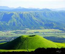 元バスガイドが九州旅行の相談のります これから九州を旅行される方におすすめ!