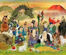 日本の神様エンパワメント★アチューンメントします 自分をサポートしてくれる神様を知りたい方に