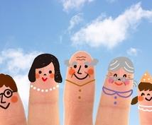 家族編♥︎一言メッセージをお伝えします 遠隔霊視検証にお付き合いいただける方、大募集!