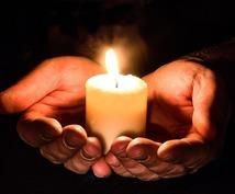 マヤ暦占【幸せ】な生き方のヒントを教えます 自分の本質、魂が輝く 運気恋愛運アップを引き寄せたい方