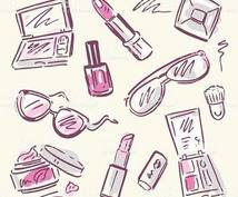 YouTuberが使う★化粧道具No.1教えます 誰よりも輝きたいあなたへ。ときめく化粧品を提案します。