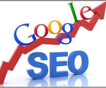 【SEO対】URL、バックリンクをインデックスさせるためPing送信を代行します!ツール販売もOK!