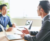 20代向け◆転職・キャリア相談に乗ります 現役の人材コンサルタントがキャリアのサポートを行います。