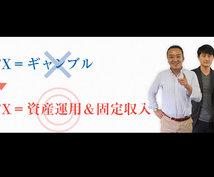 【月間100万PVブロガー直伝】FXプランナーのトレードメルマガ「FX道場」