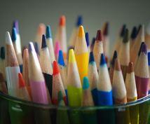 情報調査を含め「美しい文章」の作成を承ります イメージはあっても文章にするのが難しい方のお役に立ちます!