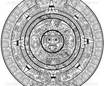 マヤ暦を使って、あなたの本当の自分と出会ます 。あっと驚く結果に狩るかもしれない