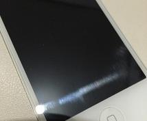 iPhone、iPad、iPodのトラブル・相談に乗ります!