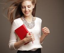 あなた専用のセルフスタイルブックを作成します 骨格診断などを利用し、画像付きでコーディネート提案をします!