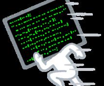 Pythonコードの相談承ります アメリカの大学で働く研究者がアドバイスします