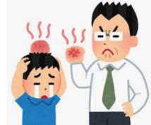 パワハラ教師の撃退法を教えます 教師からの体罰、暴言、暴力でお困りの方へ