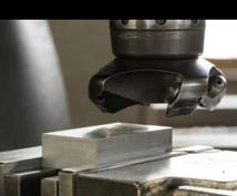 金属機械加工のアドバイスをさせて頂きます 主にフライス、ボール盤、ロータリー研磨です