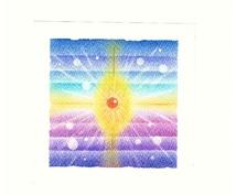 自分らしさ・自己啓発の為に♡自分のエネルギーアートを持ちませんか?