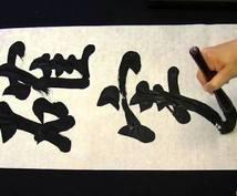 【習字:師範代】習字から鉛筆書きまで、字が誰でも綺麗に書けるように細かくアドバイスします。
