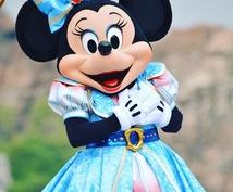 ディズニー☆パレードやショーの写真を撮るタイミングとコツ教えます☆