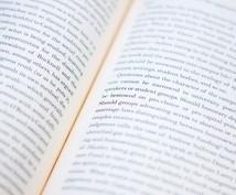 テーマにそったオリジナルの英文執筆いたします 教材素材文・レポート、ブログ用オリジナル英文執筆してほしい方