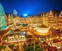 オーストリアの帰国生が留学の相談に乗ります 留学に興味がある方、留学予定で不安な事を聞いてみたい方へ!!