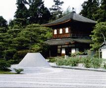 京都検定マイスターが京都観光のアドバイスをします 日帰りも滞在型も京都を楽しむためのヒントを見つけましょう。