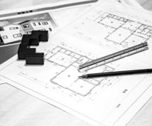 検討~施工中まで、家づくりのサポートをいたします 家づくりの疑問にお答えします!図面診断も可能!